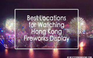 Best locations for watching Hong Kong fireworks display