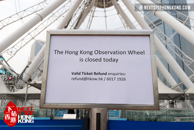Hong Kong Observation Wheel unexpected closure