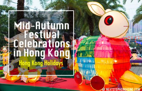Mid-Autumn Festival Celebrations in Hong Kong