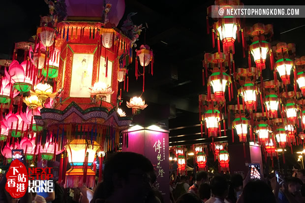 2017 Hong Kong Mid-Autumn Festival Celebrations - Mid-Autumn Lantern Display in Victoria Park