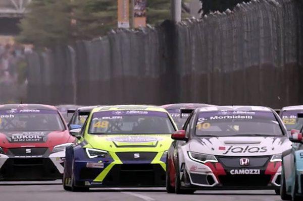 Macau Grand Prix 2017
