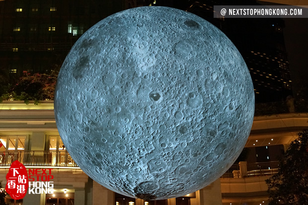Museum of the Moon Exhibition - Lee Tung Avenue