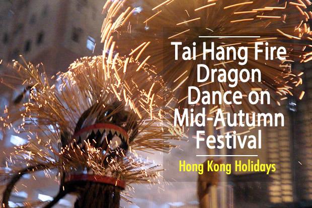 Guide to Tai Hang Fire Dragon Dance on 2019 Hong Kong Mid