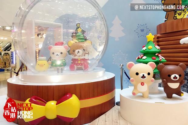 2017 Windsor Rilakkuma Snowy Palace Christmas