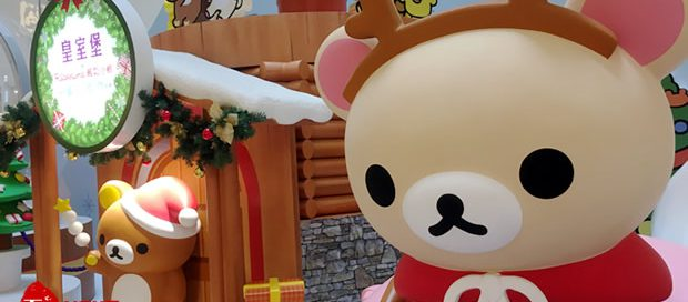 Windsor House x Rilakkuma Snowy Palace Christmas Exhibition 2017