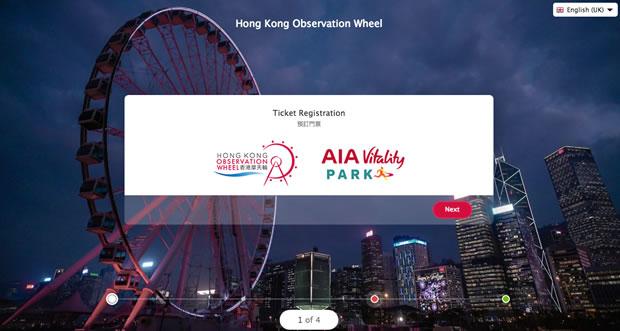 Hong Kong Observation Wheel Will Reopen