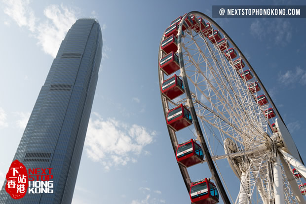 AIA Hong Kong Observation Wheel