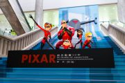 Pixar 30 Years of Animation: Hong Kong Celebration of Friendship and Family Exhibition