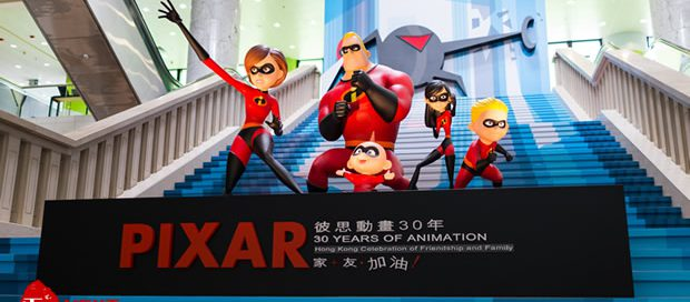 Family of The Incredibles of Pixar 30 Years of Animation Exhibition