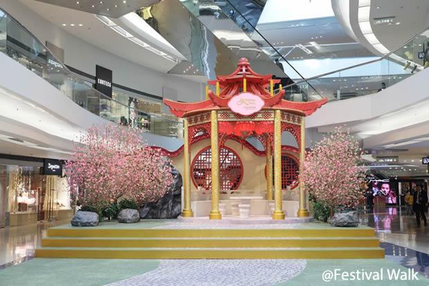 Garden Walk Mall: Enjoy 2018 Hong Kong Chinese New Year Shopping Mall