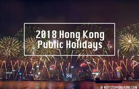 2018 New Year Eve Fireworks