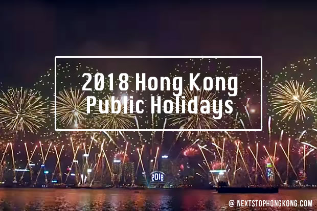 chinese public holiday 2017