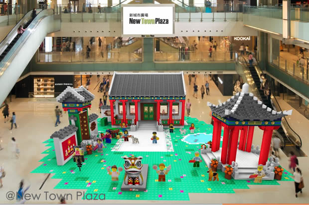 2018 Year of the Dog New Town Plaza Lego decoration