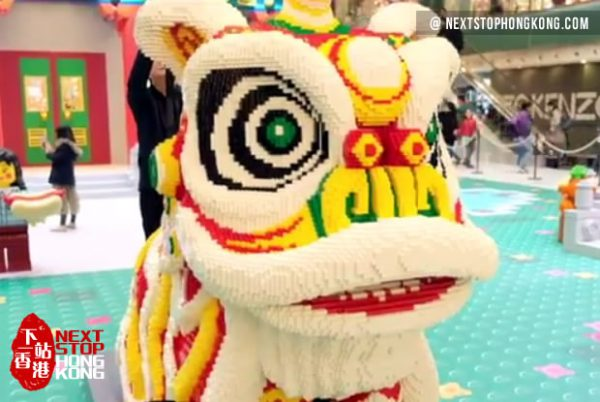 2018 Shopping Malls Chinese New Year Decorations