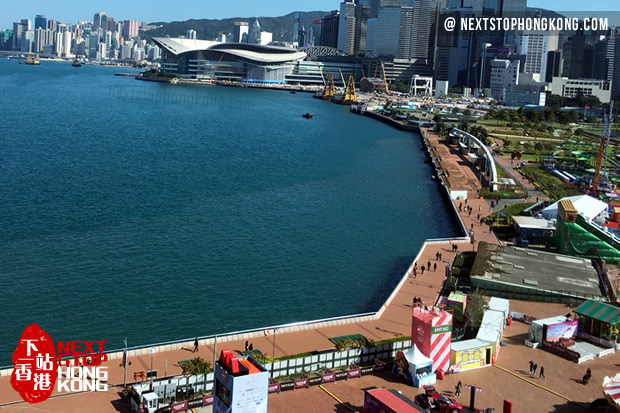 View of Central Harbourfront