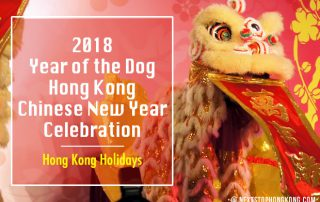 2018 Hong Kong Chinese New Year Celebrations
