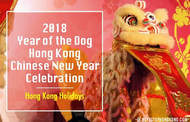 2018 Hong Kong Chinese New Year Celebrations