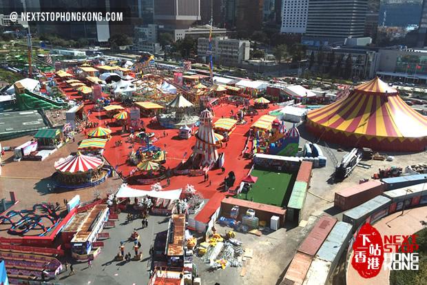 2017-2018 Hong Kong AIA Great European Carnival