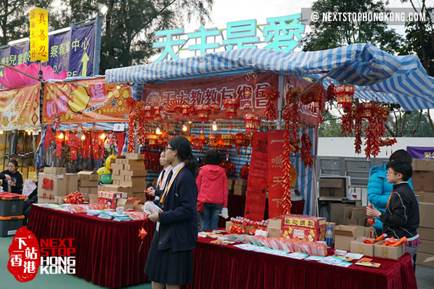 2019 Hong Kong Chinese New Year Flower Markets Year Of