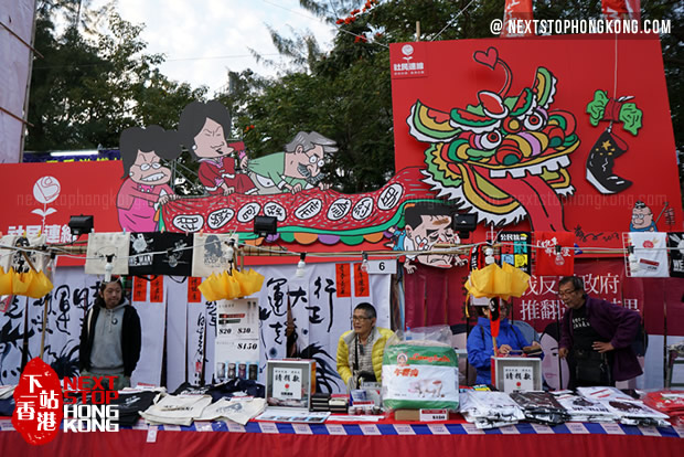 Political Stalls on Chinese New Year Flower Markets