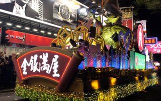 2018 Hong Kong Chinese New Year Night Parade