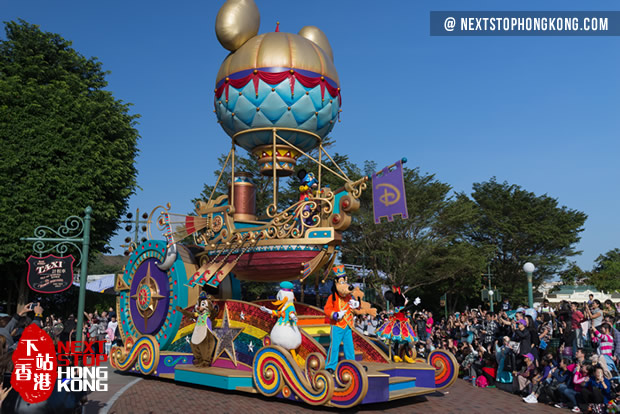 Hong Kong Disneyland Increases Prices