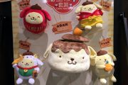 2018 McDonald's Pompompurin Lucky Star Plush Set