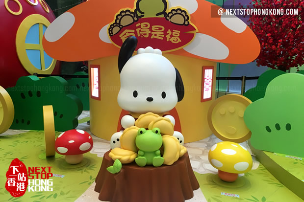 2018 Hong Kong Chinese New Year Shopping Mall Decorations The One x Pochacco