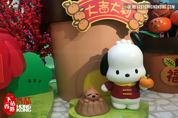 2018 Year of the Dog The One x Pochacco decoration
