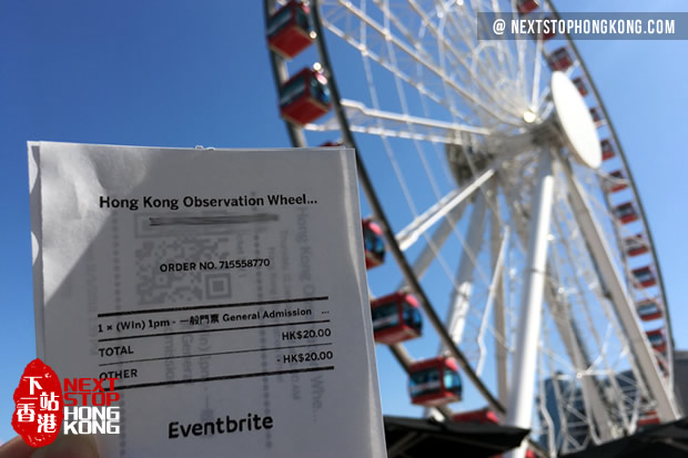 Ticket of Hong Kong Observation Wheel