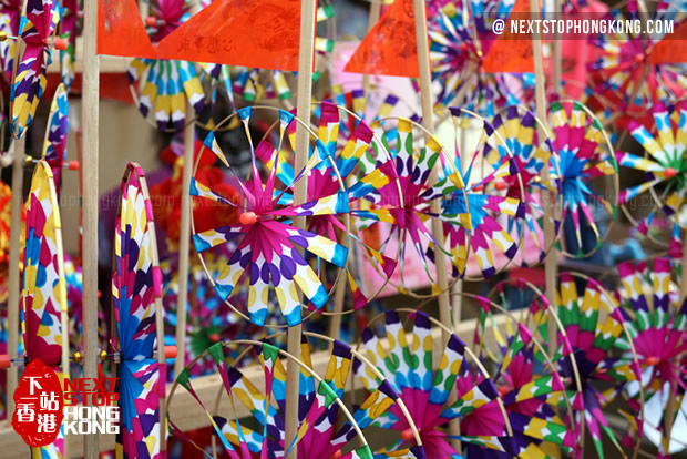 Wind Chime on Chinese New Year Flower Markets
