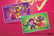 Limited Edition Year of the Dog Octopus Card 2018