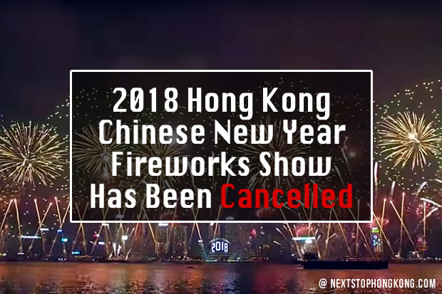 2018 Hong Kong Chinese New Year Fireworks Display Is Cancelled