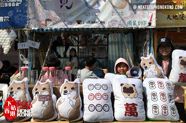 Souvenir Stalls on Chinese New Year Flower Markets