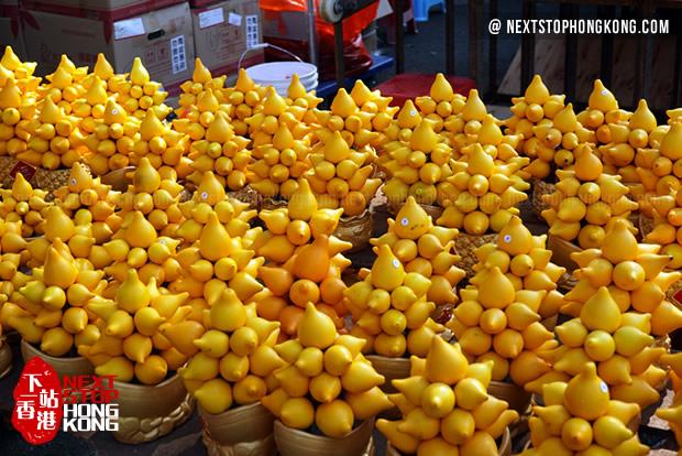Nipplefruit on Chinese New Year Flower Markets