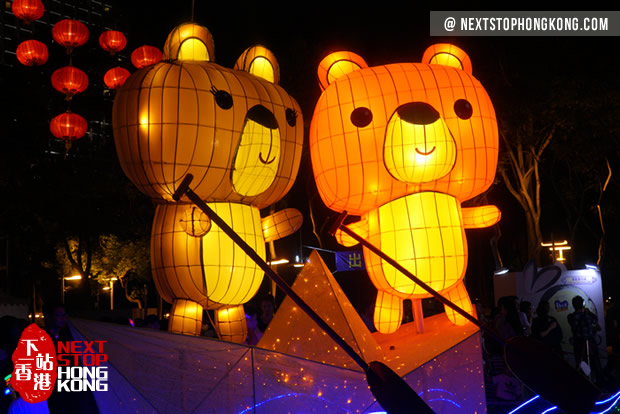 Guide to 2019 Hong Kong Mid-Autumn Festival Lantern