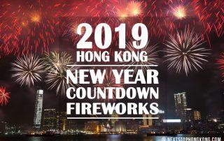 Ocean Park Hong Kong Increases Ticket Prices in 2017