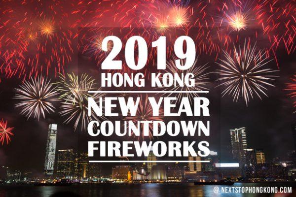 2019 hong kong new years eve countdown fireworks