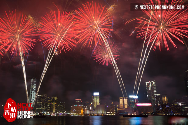 Christmas Island First To Celebrate New Year