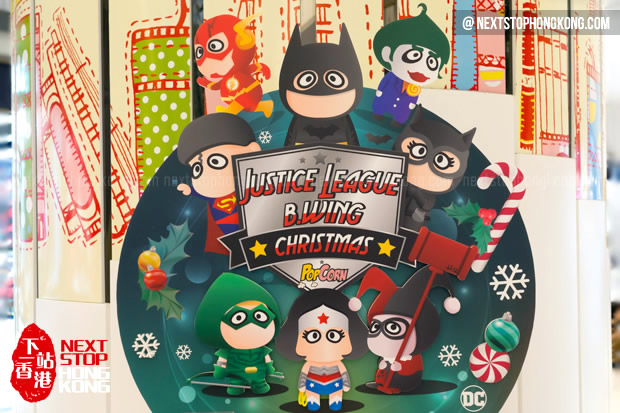 Superheroes in PopCorn Justice League x B.Wing Christmas Exhibition 2018