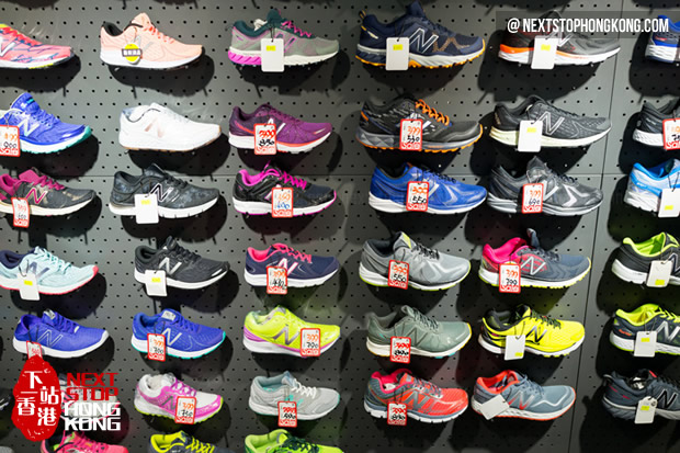 shoes centre near me