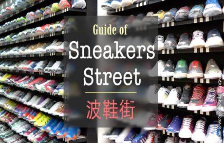 Hong Kong Nike Factory Outlet Store