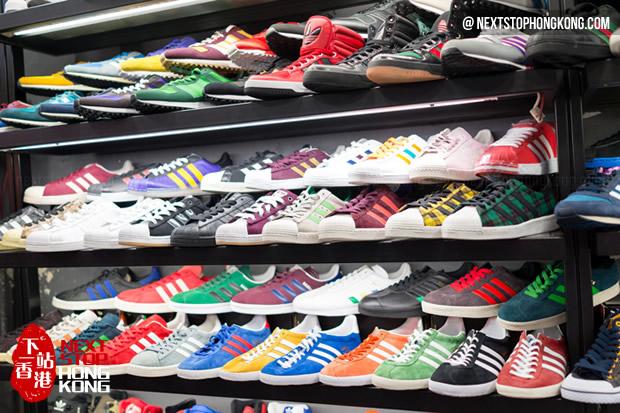 Sneakers Street (Fa Yuen Street) - A